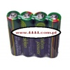 Bateria R03 Golden Power 1.5V